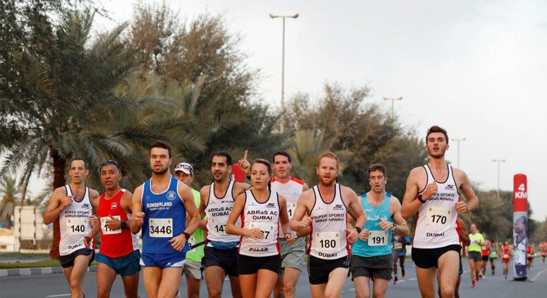 Ras Al Khaimah Half Marathon 2020